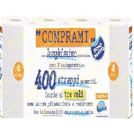 rotoli carta asciugamani 62 Cropped